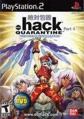 .hack Part 4 - Quarantine (Playstation 2)