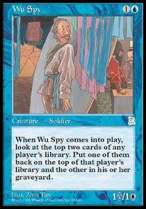 Wu Spy