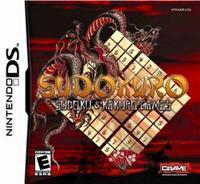 Sudokuro: Sudoku & Kakuro Games