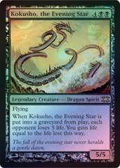 Kokusho, the Evening Star - Foil on Channel Fireball