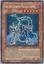 Ido the Supreme Magical Force - CRMS-EN096 - Secret Rare - 1st Edition