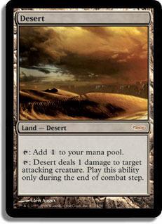 Desert - Foil FNM 2008