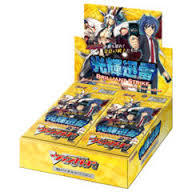 Vanguard Booster Pack Vol. 14: Brilliant Strike Booster Box