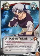 Kabuto Yakushi - N-108 - Rare - 1st Edition