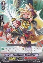 Stealth Beast, Metamorfox - PR/0107EN-B - PR