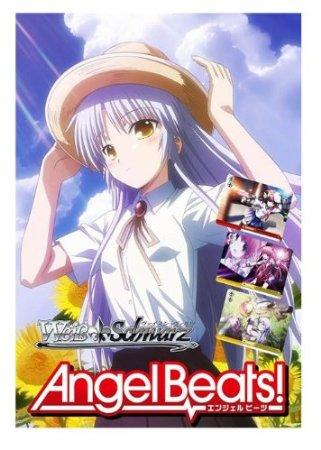 Angel Beats Ver. E Booster Box