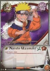 Naruto Uzumaki - Common A - N-001 - Common - 1st Edition