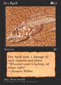 Dry Spell (1)