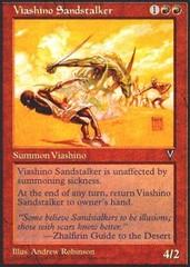 Viashino Sandstalker
