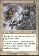 Lashknife Barrier