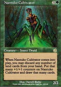 Nantuko Cultivator