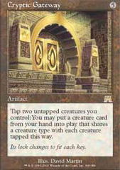 Cryptic Gateway