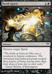 Rend Spirit