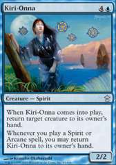 Kiri-Onna on Channel Fireball