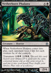 Netherborn Phalanx