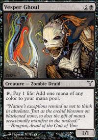 Vesper Ghoul