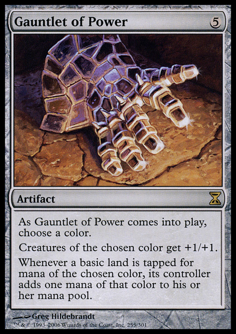 Gauntlet of Power