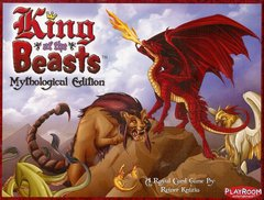 King of the Beasts Mythological Edition