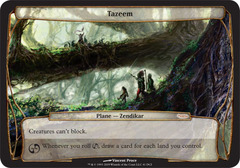 Tazeem - Oversized Planes - Launch Promo