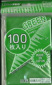 Japan Green Standard Deck Protectors 100ct
