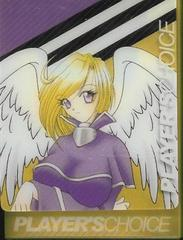 Players Choice Anime Angelic Guardian Deck Box