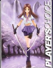 Players Choice Anime Katana Girl Deck Box