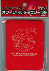 Pokemon Team Galactic  Road to Supremacy DP7 Giratina Sleeves
