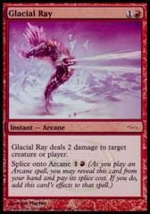 Glacial Ray - Arena 2004 on Channel Fireball