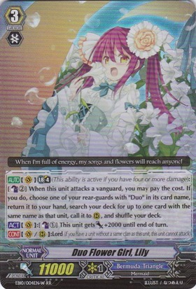 Duo Flower Girl, Lily - White - EB10/S04EN-W - SP