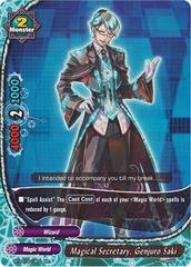 Magical Secretary, Genjuro Saki - BT03/0013EN - RR