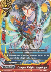Dragon Knight, Kagekiyo - BT03/0077EN - C