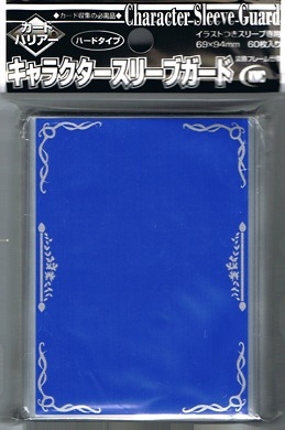KMC Over Sized Character Guard Sleeves - Silver