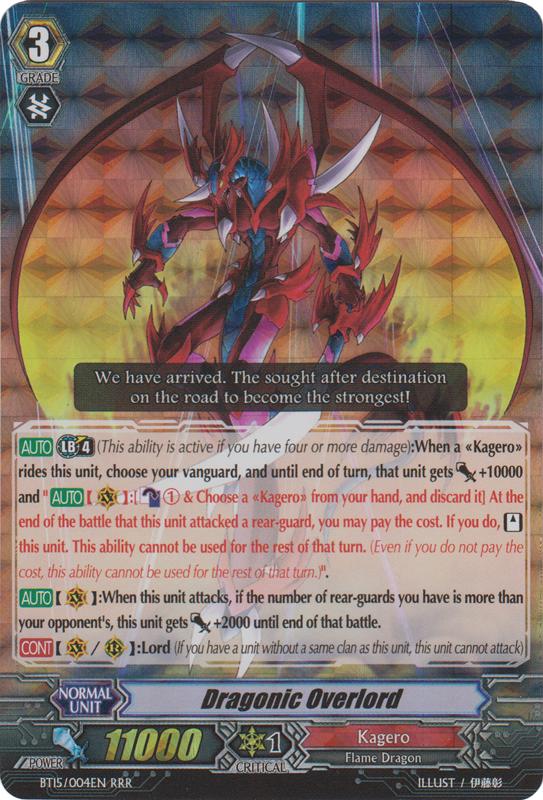 Dragonic Overlord - BT15/004EN - RRR