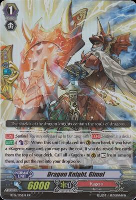Dragon Knight, Gimel - BT15/015EN - RR