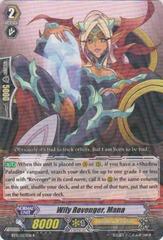 Wily Revenger, Mana - BT15/023EN - R