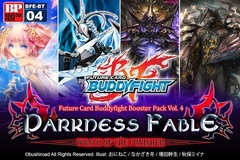 Buddyfight BFE-BT04 Darkness Fable Booster Pack