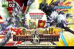 Great Clash!! Dragon vs Danger Booster Box
