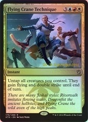 Flying Crane Technique Foil - Prerelease Promo