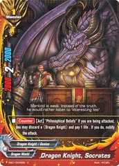 Dragon Knight, Socrates - EB01/0030 - C
