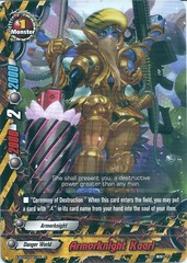 Armorknight Kaari - EB02/0041 - C