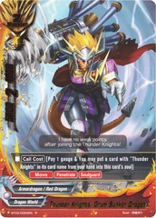 Thunder Knights, Drum Bunker Dragon - EB01/0048 - BR