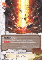 Pillar of Fire - TD04/0012 - C