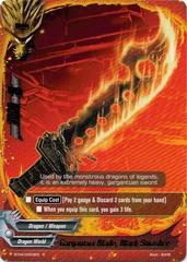 Gargantua Blade, Black Smasher - BT04/0023 - R