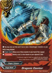 Dragonic Counter - BT04/0047 - U