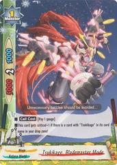 Tsukikage, Blademaster Mode - TD05/0005 - RR