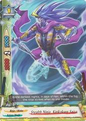 Stealth Ninja, Kirikakure Saizo - TD05/0007 - C