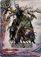 Death Ruler, Atihima - BT04/0098 - C