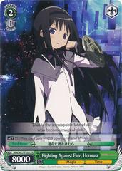 MM/W17-PE02 PR Fighting Against Fate Homura