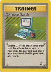 Computer Search - 101/130 - Rare - Unlimited Edition