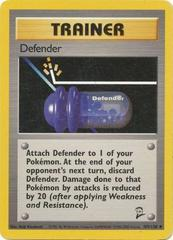 Defender - 109/130 - Uncommon - Unlimited Edition